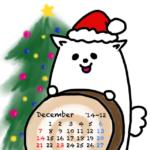 iPhone壁紙白14年12月