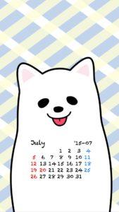 iphone壁紙ブルー15年07月