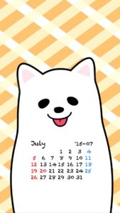 iphone壁紙オレンジ15年07月