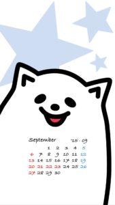 iphone壁紙さわやか系15年09月