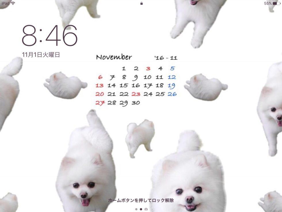 iPad壁紙カレンダー11月横