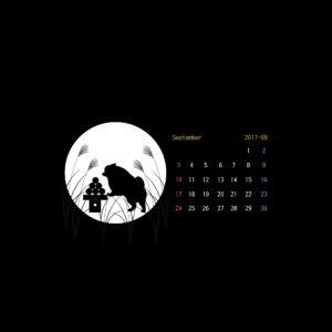 iPad壁紙 2017年9月 モノトーン 犬 月見