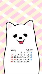 iphone壁紙ピンク15年07月